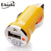E-books B11 車用1A USB快速充電器-黃【屈臣氏】