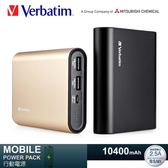 【85折↘免運費】Verbatim 威寶 2.5A雙輸出 10400mAh 行動電源 高質感鋁合金X1【加贈行動電源收納袋】