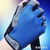 攀岩手套 新款戶外騎行專用防護多色成人運動半指手套男女 AW5769【棉花糖伊人】