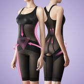 Bast 芭絲媞 連身塑身衣(大腿加強版)-經典黑