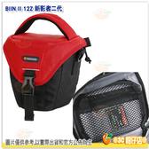 精嘉 VANGUARD BIIN II 12Z 新影者 二代 公司貨 攝影側背包 類單 微單 腰掛 槍套包 相機包