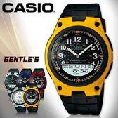 CASIO 手錶專賣店   AW-80-9B 十年電力 電話記憶雙顯多功能男錶 AW-80