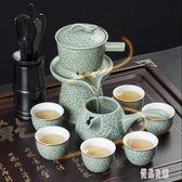 家用茶具套裝 簡約石磨懶人陶瓷茶壺功夫茶杯半自動泡茶器 zh2727【優品良鋪】