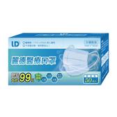 麗德 醫療口罩-藍(50入/盒)【杏一】