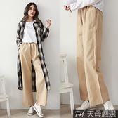 【天母嚴選】純色舒適鬆緊腰休閒寬口長褲(共二色)