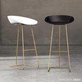 北歐吧台椅鐵藝金色吧凳子現代簡約家用靠背高腳椅創意金色酒吧椅  YDL