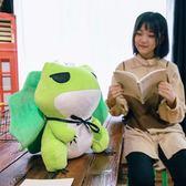 旅行青蛙玩具公仔抱枕青蛙旅行手辦玩偶cos毛絨玩具男女生日禮物XSX