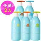 GaGa 摩洛哥5.5頭皮專科舒緩洗髮精330mlX2入組 (5款可選)