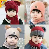 年終大促嬰兒帽子加絨0-3-6-12個月男童女寶寶帽子秋冬季新生兒保暖毛線帽 熊貓本