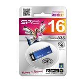 廣穎 Silicon Power Touch 835 16GB 防刮防指紋 防水防震防塵【刷卡含稅價】