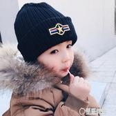 韓版秋冬季兒童毛線帽子保暖針織女男童時尚套頭帽中大童親子款潮 草莓妞妞