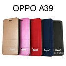 【Dapad】經典隱扣皮套 OPPO A39 / A57 (5.2吋)