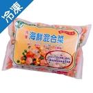 永昇海鮮混和菜600G/包【愛買冷凍】