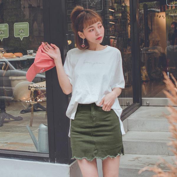 MUMU SHOP【P36957】韓國同款。不規則毛邊超顯瘦彩色褲裙。五色