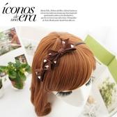 UNICO  韓國進口正品 時尚鉚釘蝴蝶結髮箍/髮飾/飾品