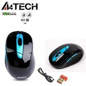 【A4 雙飛燕】 G11-570HX(黑藍) 鋰電充電式無線截圖鼠-贈 金靴(金屬腳墊)