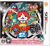 3DS 妖怪手錶 2 元祖(日版日文‧日本機專用)
