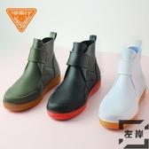 雨鞋男士水鞋耐磨時尚短筒雨靴防滑防水鞋【左岸男裝】