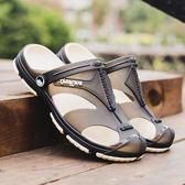 洞洞鞋 夏季鏤空男涼拖鞋子【非凡上品】nx979