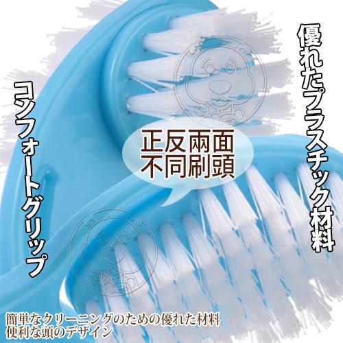 【zoo寵物商城】 dyy》三合一雙頭長柄清潔洗鞋刷隨機出貨/支(死角也可刷)