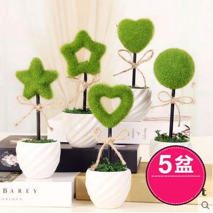 F0710 清新田園家居裝飾品室內擺放假花 綠植小盆栽套裝(1盆)