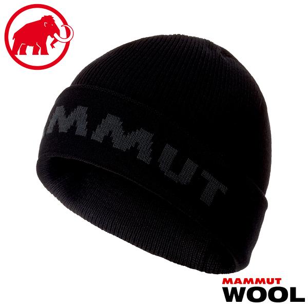 【MAMMUT 長毛象 Cruise Beanie Merino保暖羊毛帽《黑/幻影黑》】1191-00490/毛線帽/滑雪