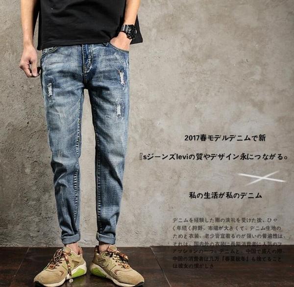 FINDSENSE品牌 時尚潮流 男 日系 破洞 小腳褲 牛仔褲  直筒褲