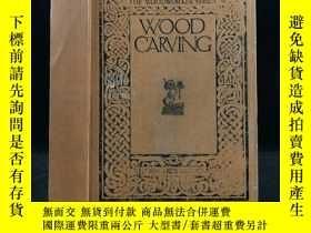 二手書博民逛書店約19世紀末罕見木雕工藝手冊 200余幅插圖 漆布精裝32開Y11827 Evans Brothers