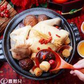 「喜憨兒年菜」龍鳳呈祥干貝全雞鍋-B2