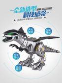 電動噴霧恐龍玩具火焰侏羅紀大號仿真電動恐龍模型男孩3-6周歲 MKS小宅女