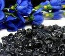 天然黑碧璽碎石每100克...