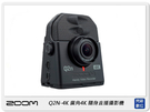 預訂~ZOOM Q2N-4K 廣角4K 隨身直播攝影機 錄影機 錄音機 二合一 立體聲(公司貨)