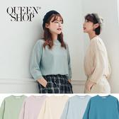 Queen Shop【01012396】素面羅紋圓領針織上衣 五色售*現+預*
