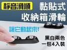 4入黏貼式收納箱滑輪 多功能 承重力佳 持久 耐磨 收納筒 搬運 一物多用 免打孔 背膠 自助 滾動