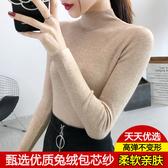 秋冬季2020新款半高領毛衣女士修身緊身長袖內搭洋氣打底衫針織衫
