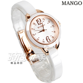 (活動價) MANGO 時尚品牌 公司貨 優雅晶鑽時尚陶瓷手錶 玫瑰金x白 藍寶石水晶 女錶 MA6717L-80