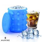 矽膠 魔冰桶 製冰桶 製冰神器 保冰桶 ...