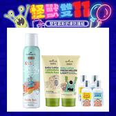 Hallmark合瑪克 怪獸雙11 塑型慕斯舒膚防護組【BG Shop】沐浴慕斯+修護乳/輕盈乳200mlx2