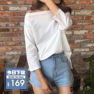 附發票【DIFF】新款多色韓範修身顯瘦平...