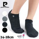【衣襪酷】皮爾卡登 Logo船型氣墊襪 休閒毛巾襪 台灣製