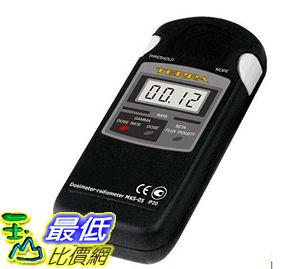 核輻射23 [預計5/4日到貨] 放射性核輻射偵測器 DOSIMETER RADIATION DETECTOR (英文版) $55650