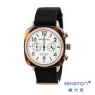 【官方旗艦店】BRISTON 手工方糖錶 折射光感 白色 時尚百搭 禮物首選