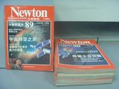 【書寶二手書T4/雜誌期刊_PAQ】牛頓_89~100期間_共12本合售_宇宙時空之旅等