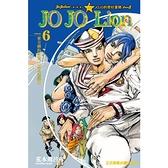 JOJO的奇妙冒險PART8(6)JOJO Lion