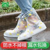 雨天防雨鞋套女加厚耐磨底防滑戶外徒步成人防水透明學生雨靴套鞋 聖誕禮物熱銷款