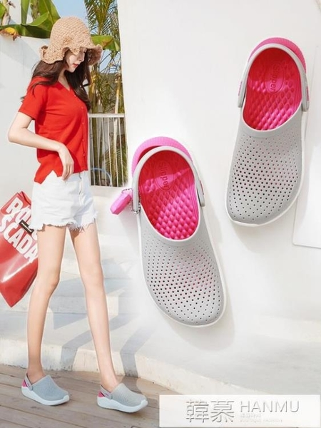 洞洞鞋女ins潮2021新款夏外穿情侶拖鞋孕婦包頭軟底沙灘鞋防滑涼 夏季新品