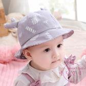 兒童帽子 兒童帽子春秋男女寶寶可愛公主漁夫帽夏季防曬太陽帽盆帽遮陽帽 快速出貨