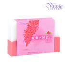 Vaung紅藜洛神薏仁美肌皂(120g)/個