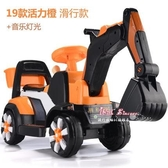 挖土機?兒童全電動挖臂挖掘機挖土機可坐可騎超大號男孩玩具車鉤機工程車 3款