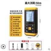 得力激光測距儀高精度手持激光尺電子測量尺室內儀器量房儀 名購新品